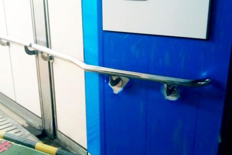 名古屋市営地下鉄日比野駅 ステンレス手摺改造