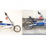自転車改造